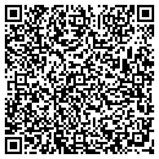 QR-код с контактной информацией организации ТРАНЗИТ 69