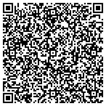 QR-код с контактной информацией организации ДОРОЖНО-ТРАНСПОРТНАЯ ЭКСПЕРТИЗА