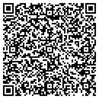 QR-код с контактной информацией организации КБЦ