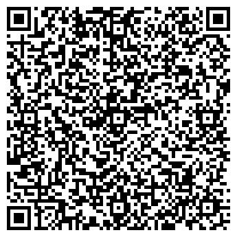 QR-код с контактной информацией организации СБЕРБАНК ОТДЕЛЕНИЕ № 13 /131