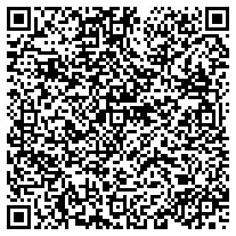 QR-код с контактной информацией организации СБЕРБАНК ОТДЕЛЕНИЕ № 13/008