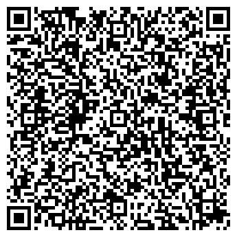 QR-код с контактной информацией организации СБЕРБАНК ОТДЕЛЕНИЕ № 13/097