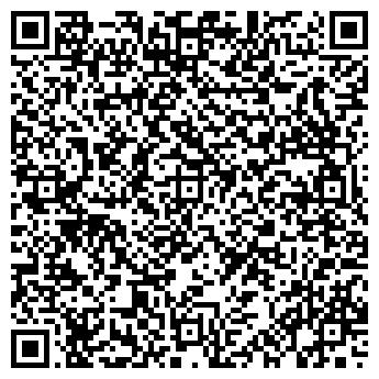 QR-код с контактной информацией организации СБЕРБАНК ОТДЕЛЕНИЕ № 13/130