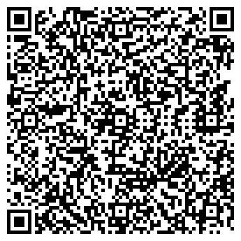 QR-код с контактной информацией организации ПАРАМОНОВЪ, ЗАО