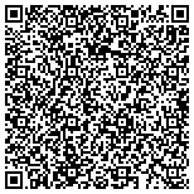 QR-код с контактной информацией организации ФЕДЕРАЛЬНОЕ КАЗНАЧЕЙСТВО, ОТДЕЛЕНИЕ КАЛИНИНСКОГО РАЙОНА