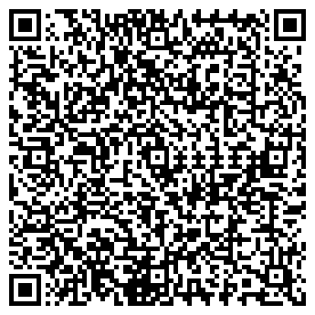 QR-код с контактной информацией организации АТИКОН ТВЕРЬ-РЕЕСТР