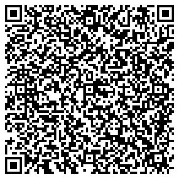 QR-код с контактной информацией организации ЗОЛОТОЙ ДОЖДЬ, ТРАСТОВАЯ КОРПОРАЦИЯ
