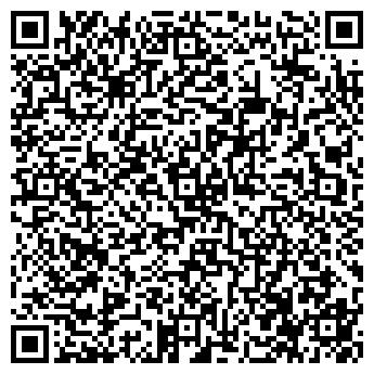QR-код с контактной информацией организации ЭКВИВАЛЕНТ-РЕЕСТР, ТРФ ЦМД