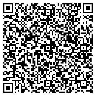 QR-код с контактной информацией организации РЕАЛ ТВЕРЬ