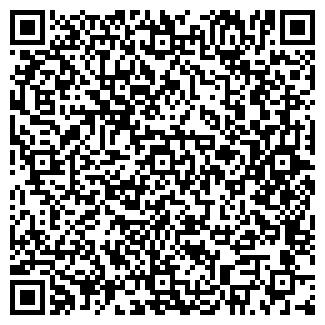 QR-код с контактной информацией организации ООО ФОРПОСТ