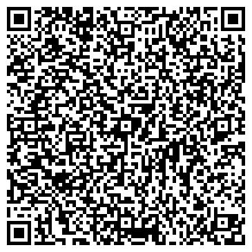 QR-код с контактной информацией организации У СТУДЕНЧЕСКАЯ БИРЖА ТРУДА ТГТУ
