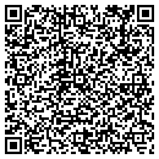 QR-код с контактной информацией организации ЗДОРОВЬЕ, ТСМК