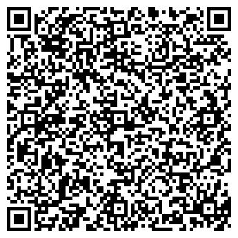 QR-код с контактной информацией организации РОМАШКА, ЛЕТНИЙ ТРУДОВОЙ ЛАГЕРЬ
