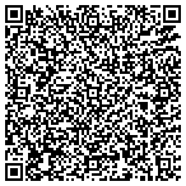 QR-код с контактной информацией организации КАРАЧАРОВО САНИТАРНО-ОЗДОРОВИТЕЛЬНЫЙ ЦЕНТР, ЗАО