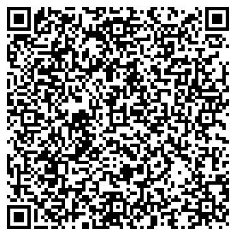 QR-код с контактной информацией организации РАЙСОБЕС КАЛИНИНСКОГО РАЙОНА