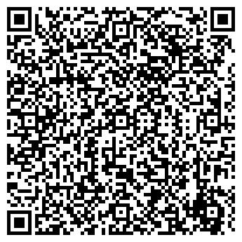 QR-код с контактной информацией организации СРЕДНЯЯ ШКОЛА № 42