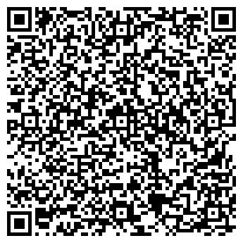 QR-код с контактной информацией организации ПРОФЕССИОНАЛЬНЫЙ ЛИЦЕЙ № 10