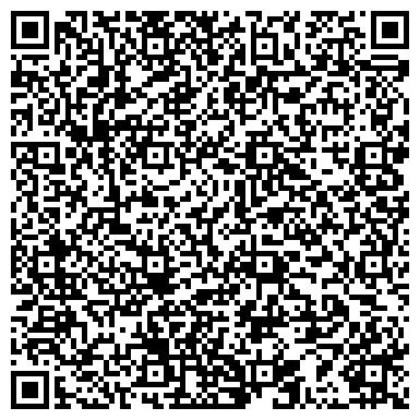 QR-код с контактной информацией организации ТВЕРСКАЯ ГОСУДАРСТВЕННАЯ СЕЛЬСКОХОЗЯЙСТВЕННАЯ АКАДЕМИЯ