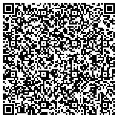 QR-код с контактной информацией организации УЧЕБНО-ПРОИЗВОДСТВЕННЫЙ ЦЕНТР ЦЕНТРАЛЬНОГО РАЙОНА