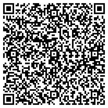 QR-код с контактной информацией организации ОВОЩИ-ФРУКТЫ, МАГАЗИН № 33 ОАО УНИВЕРСАЛ
