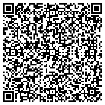 QR-код с контактной информацией организации ЭНТИ-БУХГАЛТЕР