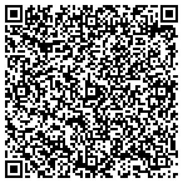 QR-код с контактной информацией организации ОСОБЫЙ СЛУЧАЙ, САЛОН БЕЛЬЕВОЙ МОДЫ