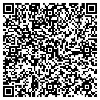 QR-код с контактной информацией организации ХОЗМАГ № 25