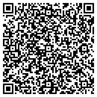 QR-код с контактной информацией организации АНТЭК-AKTION