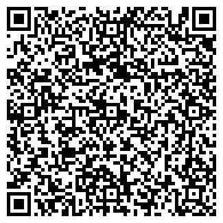 QR-код с контактной информацией организации ООО СПОРТ, МАГАЗИН