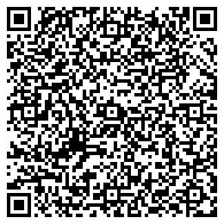 QR-код с контактной информацией организации YOLANTA