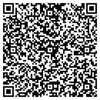 QR-код с контактной информацией организации № 6 КНИГИ