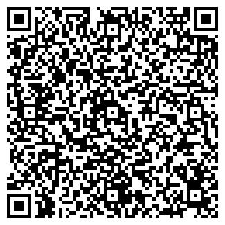 QR-код с контактной информацией организации ОФИС СФК