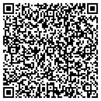 QR-код с контактной информацией организации № 17 ЧП ЛЬВОВИЧ