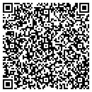 QR-код с контактной информацией организации № 26 УНИВЕРСАЛ