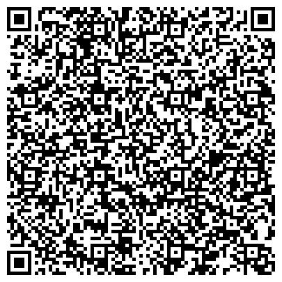 QR-код с контактной информацией организации ЦЕНТР ГОСУДАРСТВЕННОГО САНИТАРНО-ЭПИДЕМИОЛОГИЧЕСКОГО НАДЗОРА КАЛИНИНСКОГО РАЙОНА