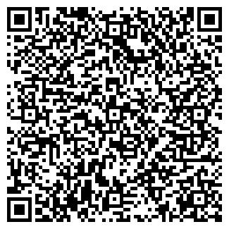 QR-код с контактной информацией организации ТВЕРЬСЕЛЬХОЗЛЕС