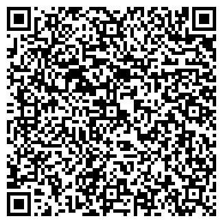 QR-код с контактной информацией организации СЕЛИГЕР ДЕЛЬТА