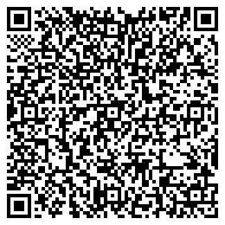 QR-код с контактной информацией организации ООО ТВЕРЬГАЗАВТОМАТИКА
