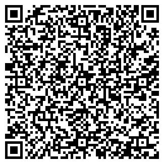 QR-код с контактной информацией организации АНДРЕЕВ-СОФТ