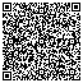 QR-код с контактной информацией организации ОМНИТЕК