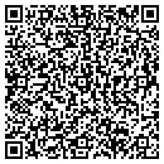 QR-код с контактной информацией организации ЦЕНТРОН