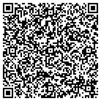 QR-код с контактной информацией организации ВИЗАРД
