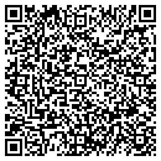 QR-код с контактной информацией организации ЛАЙТПАУЭР