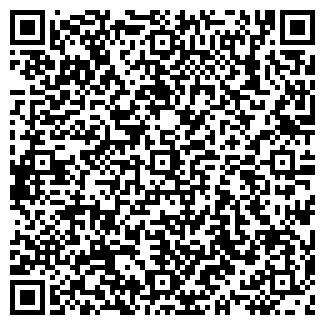 QR-код с контактной информацией организации ООО ЭНЕРГОТВЕРЬ