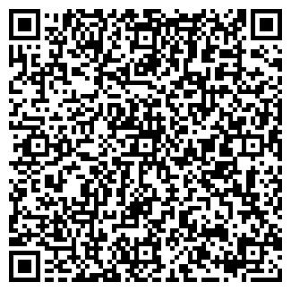 QR-код с контактной информацией организации ПРОМТРАК
