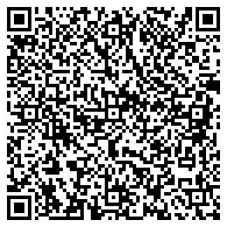 QR-код с контактной информацией организации ТВЕРЬСЕЛЬМАШ