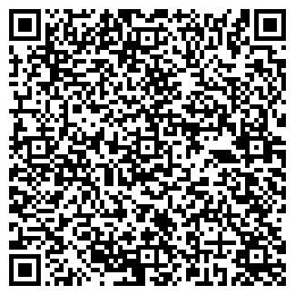 QR-код с контактной информацией организации ИНЕМА