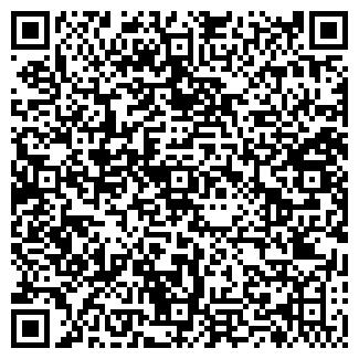 QR-код с контактной информацией организации КВАНТА