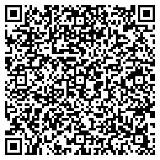 QR-код с контактной информацией организации РАЙСОБЕС ПРОЛЕТАРСКОГО РАЙОНА