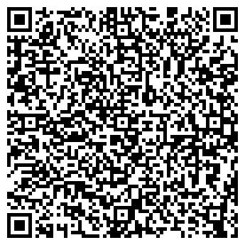 QR-код с контактной информацией организации ЦВЕТЫ МАГАЗИН ГОРЗЕЛЕНСТРОЯ